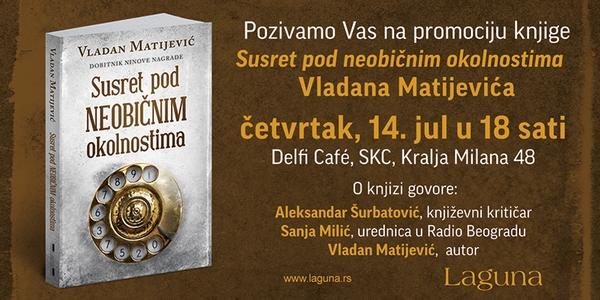"""Promocija knjige """"Susret pod neobičnim okolnostima"""""""