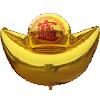 Balon Foil GOLD INGOT / Foil Uang Emas Kuno