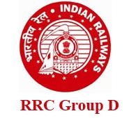 RRC RRB Railway Group D Recruitment 2017