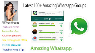 Latest 100+ Amazing Whatsapp Group's Invite links [Adult + Non-Adult]
