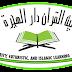 Profil Baitul Qu`an Daarul Hijrah
