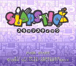 Slapstick title screen