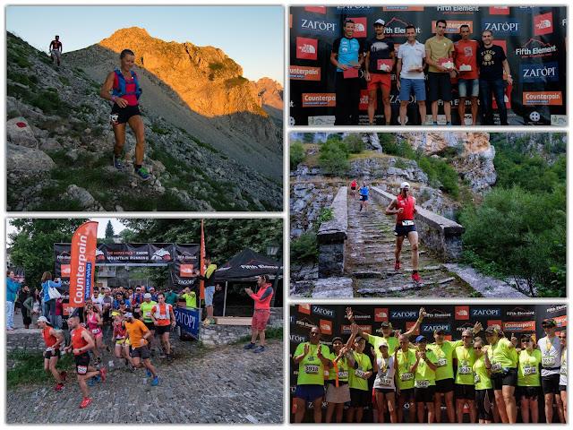 «The North Face Zagori Mountain Running 2016»!