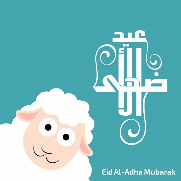 Best Eid Adha Messages in Urdu and Hindi 2017