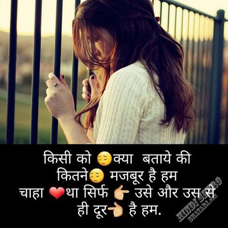 Sad Dard E Dil Shayari for Boyfriend