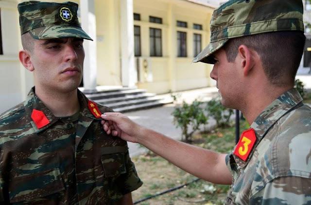 Υποδοχή πρωτοετών στις παραγωγικές σχολές του Στρατού Ξηράς