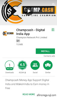 Champcash app review