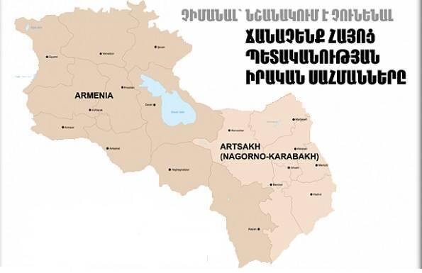 Trump escribió carta a Aliyev por el problema de Karabaj