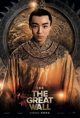 The Great Wall Movie Poster 3