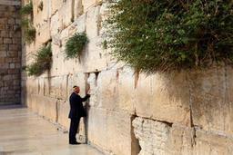 Αναγνώρισε την Ιερουσαλήμ ως πρωτεύουσα του Ισραήλ ο Τραμπ