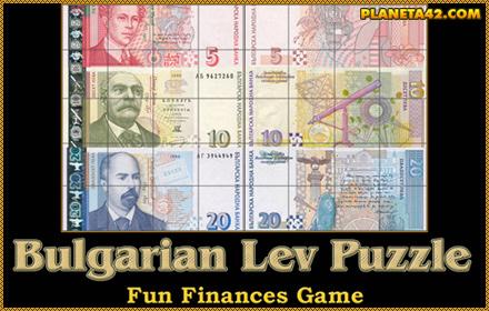 http://planeta42.com/finances/levpuzzle/bg.html