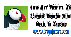 View website as desktop as in android puffin browser