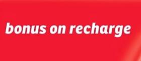 airtel-Bonus-On-Recharge-28Tk-48Tk-Recharge-1421%-100%-200%-Bonus!