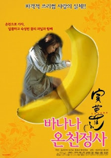 Banana (2013)