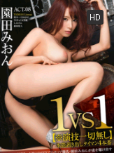 Mion Sonoda – 1 VS 1, Four Intense, Instinctual, Animal Fucks