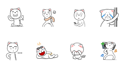 White Weird Cat: Daily Movements