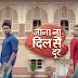Upcoming Twist and Turns In Jana Na Dil Se Door