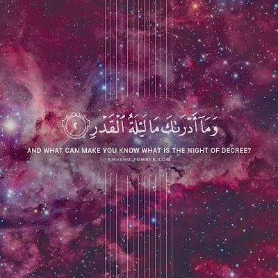 Ramadan Urdu Images