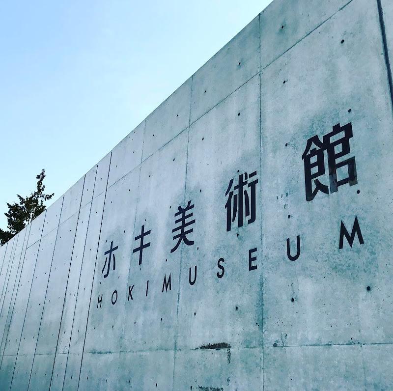 第2回ホキ美術館大賞展 | ホキ美術館 | 2017-03 【鑑賞メモ】