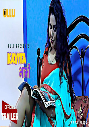 Kavitha Bhabhi 2020 Full Hindi Episode Download HDRip 720p