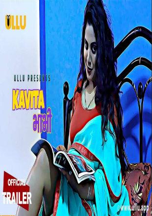 Kavitha Bhabhi 2020 Full Hindi Episode Download HDRip 720p