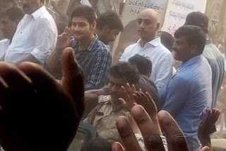 Mahesh Babu At Burripalem Photos