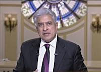 برنامج العاشرة مساءاً 16-1-2017 وائل الإبراشى - قناة دريم