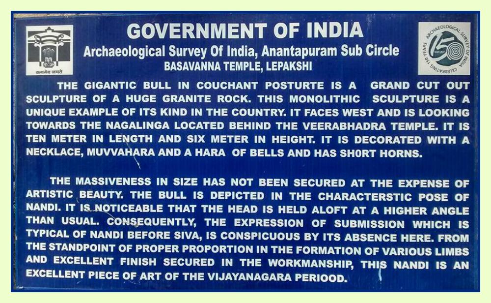 Lepakshi Temple Ananthapur Andhra Pradesh India Amaravati Tourism