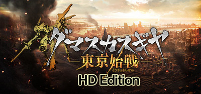 damascus-gear-operation-tokyo-hd-pc-cover-www.ovagames.com