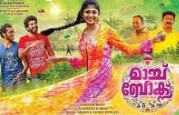 Matchbox 2017 Malayalam Movie Watch Online