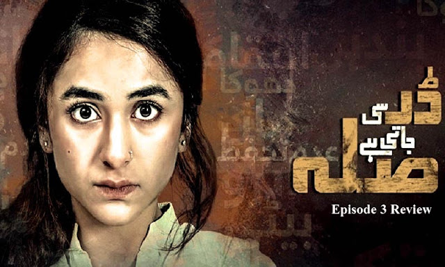 Dar Si Jati Hei Sila Episode 3 Review – Awesome Performances