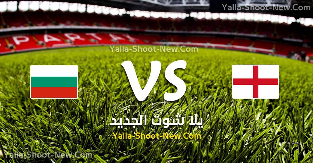 yalla shoot مباراة إنجلترا وبلغاريا