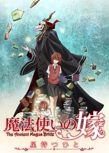 Mahoutsukai no Yome: Hoshi Matsu Hito - The Magician's Bride