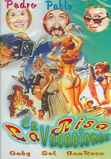 La risa en vacaciones (1990)