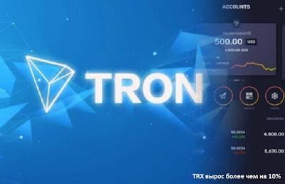 TRX вырос более чем на 10%