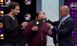برنامج عيش الليلة الحلقة الـ5 الموسم الـ2 حلقة الأحد 15-10-2017 مع أشرف عبد الباقى و علي ربيع ومحمد عبد الرحمن | الحلقة كاملة
