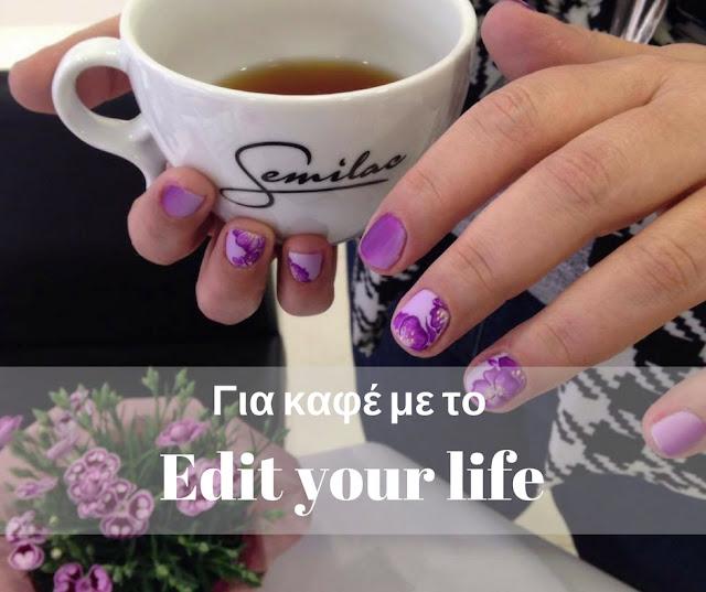 Για καφέ με το Edit your life