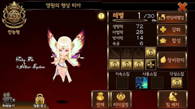 Fairy Tia How to Use Get Permanent Hero for Duration Hero