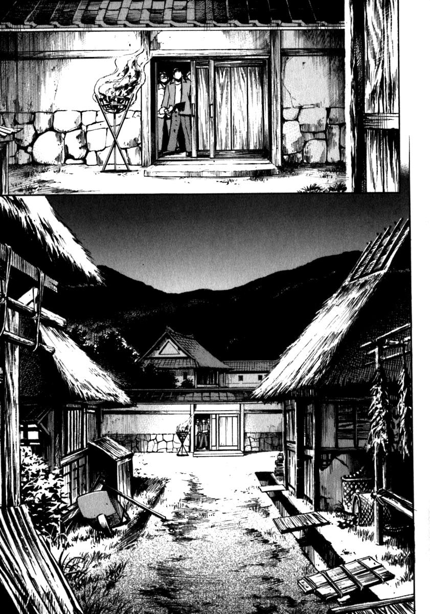 Higanjima chapter 24 trang 7