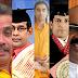 රට ගොඩ ගැනීමට නව පක්ෂයක් - New Party to build Sri Lanka