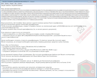 Scarab-Bomber Ransomware note