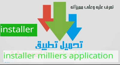 advanced download manager تحميل تحميل advanced download manager pro تحميل برنامج advanced download manager تحميل برنامج advanced download manager pro تحميل برنامج advanced download manager pro للاندرويد تحميل برنامج advanced download manager للاندرويد