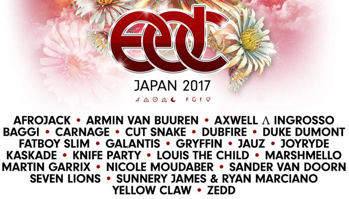 EDC JAPAN 2017 出演アーティスト・DJ ラインナップ まとめ