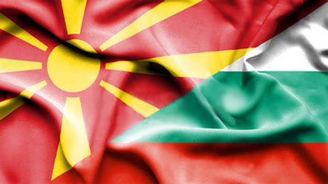 Bulgarien und Mazedonien führen gemeinsame Regierungssitzung durch
