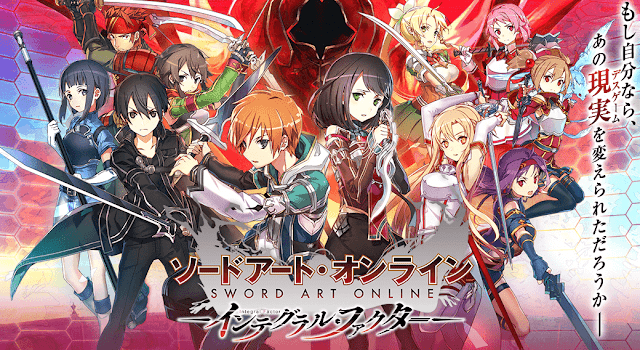 Juego de SAO para Android e IOS: Sword Art Online: Integral Factor