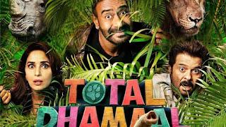 Total Dhamaal Movie, total dhamaal full movie download, total dhamaal full movie,