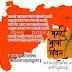 Marathi Bhasha Din sms message जागतिक मराठी भाषा दिन