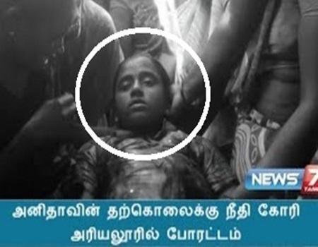Maanavi Anithavin Tharkolaiku Neethi Kori Porattam