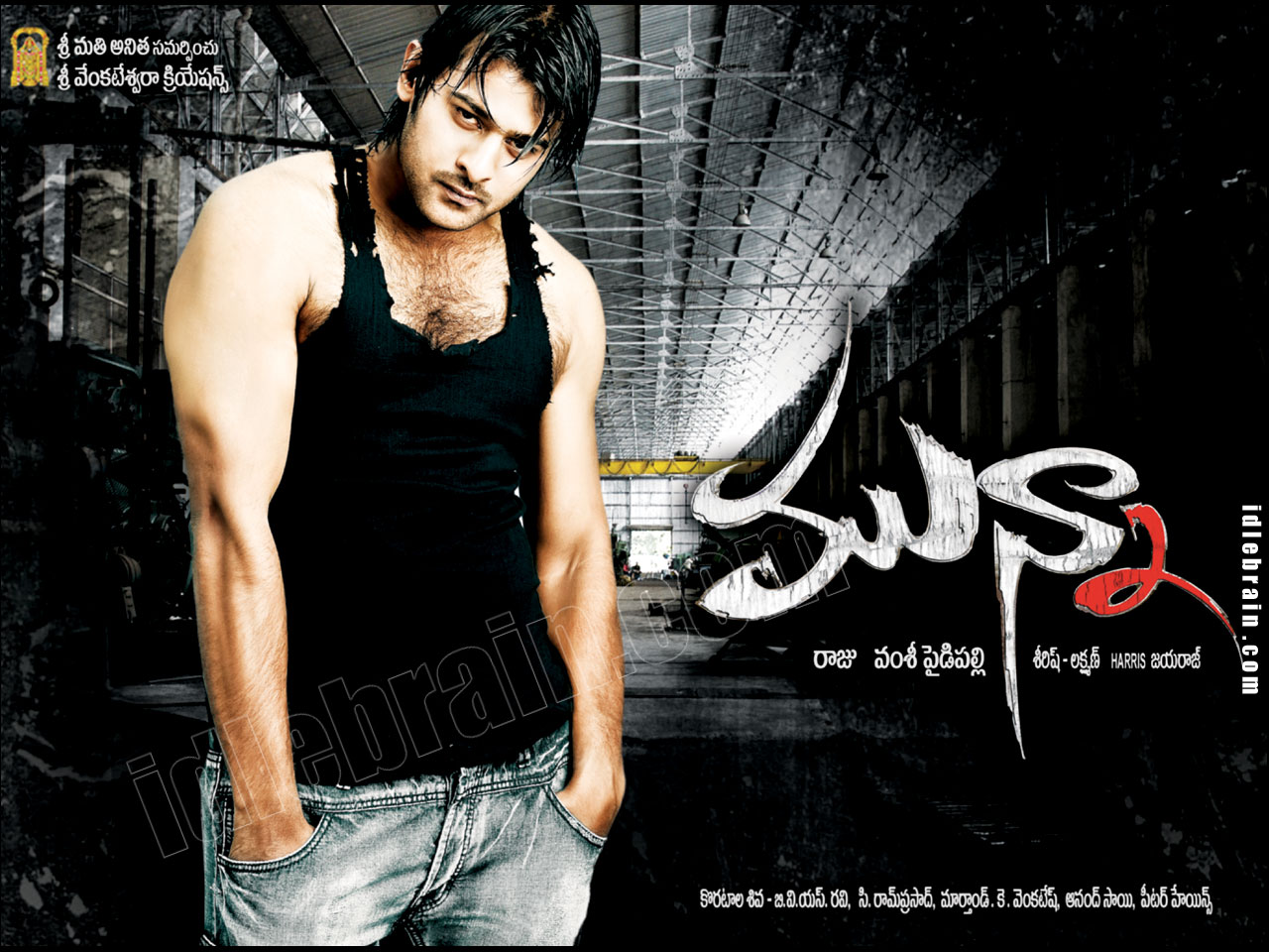 Prabhas Rebel New Stills Wallpapers Ultra Hd 2000: Prabhas Official Website-: Munna