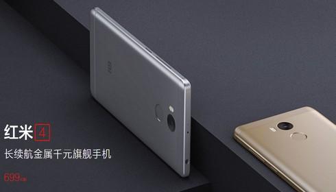 Apres Plusieurs Rumeurs Xiaomi Leve Enfin Le Voile Sur Son Nouveau Smartphone Redmi 4 La Firme Chinoise A Dailleurs Annonce 3 Variantes Dudit